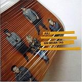 CD Cover Juli / Ein neuer Tag