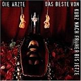 Cover des Ärzte Albums
