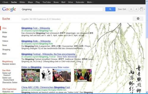 Suchergebniss für Qingming